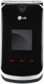 Мобильный телефон LG KG810