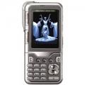 Мобильный телефон LG KG920