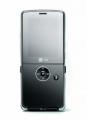 Мобильный телефон LG KM380