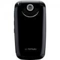 Мобильный телефон LG KP152