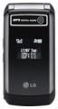 Мобильный телефон LG KP215
