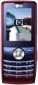 Мобильный телефон LG KP320