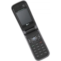Мобильный телефон LG KU730