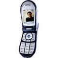 Мобильный телефон LG L1100