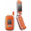 Мобильный телефон LG U8550