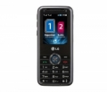 Мобильный телефон Lg gx200