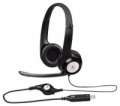 Наушники Logitech Headset H390