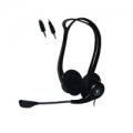 Наушники Logitech PC 860 Headset