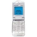 Мобильный телефон Maxon MX 7920