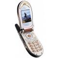 Мобильный телефон Maxon MX 7941