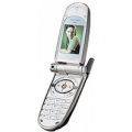 Мобильный телефон Maxon MX 7970