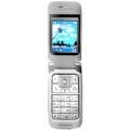 Мобильный телефон Mitsubishi M800