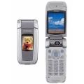 Мобильный телефон Mitsubishi M900