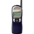 Мобильный телефон Mitsubishi Trium Galaxy
