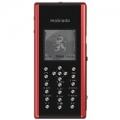 Мобильный телефон Mobiado Professional