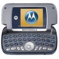Мобильный телефон Motorola A630