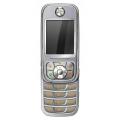 Мобильный телефон Motorola A732