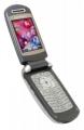 Мобильный телефон Motorola A840