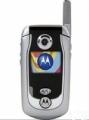 Мобильный телефон Motorola A860