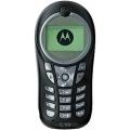 Мобильный телефон Motorola C113