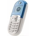 Мобильный телефон Motorola C205