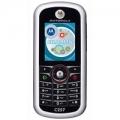 Мобильный телефон Motorola C257
