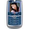 Мобильный телефон Motorola C980