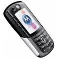 Мобильный телефон Motorola E1000