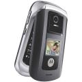 Мобильный телефон Motorola E1070