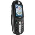 Мобильный телефон Motorola E378i