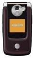 Мобильный телефон Motorola E895