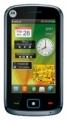 Мобильный телефон Motorola EX128