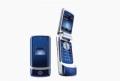 Мобильный телефон Motorola K1 Gold