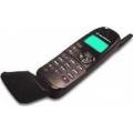 Мобильный телефон Motorola M3188