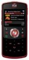 Мобильный телефон Motorola MOTOROKR EM30