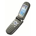 Мобильный телефон Motorola MPx200