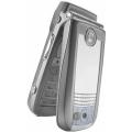 Мобильный телефон Motorola MPx220