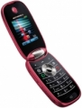 Мобильный телефон Motorola PEBL U3