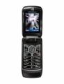 Мобильный телефон Motorola RAZR MAXX
