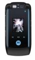 Мобильный телефон Motorola RAZR V6 Maxx