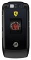 Мобильный телефон Motorola RAZR maxx V6