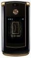 Мобильный телефон Motorola RAZR2 V8