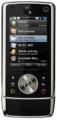 Мобильный телефон Motorola RIZR Z10