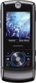 Мобильный телефон Motorola RIZR Z6