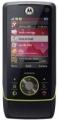Мобильный телефон Motorola RIZR Z8