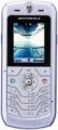 Мобильный телефон Motorola SLVR L6