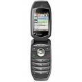 Мобильный телефон Motorola V1000