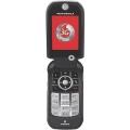Мобильный телефон Motorola V1050