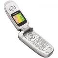 Мобильный телефон Motorola V171