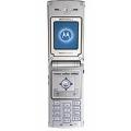 Мобильный телефон Motorola V690